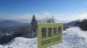 Yabuli, eldorado du ski en Chine ?